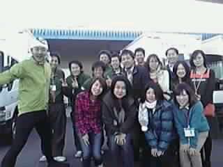 パルシステム静岡に来ました