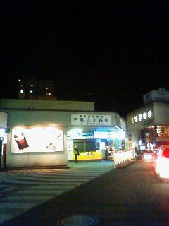 三島広小路